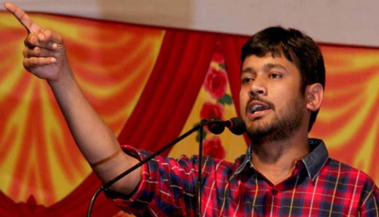 Kanhaiya Kumar will hold public meetings in Bhopal for two days