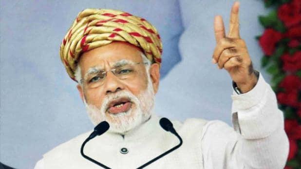 Chhattisgarh has been shocked by Modi's masterstroke?