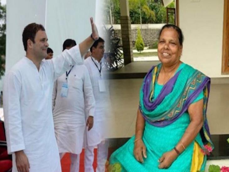 Claimed retired nurse: Rahul was born in Delhi