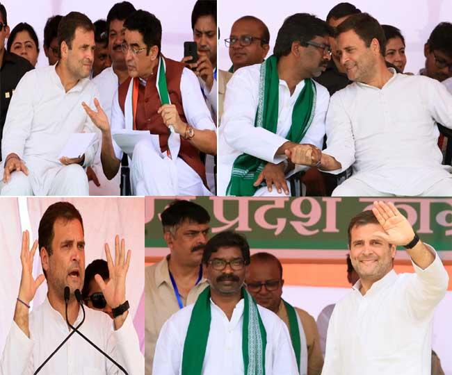 Congress president Rahul Gandhi reads 'justice' in Simdega