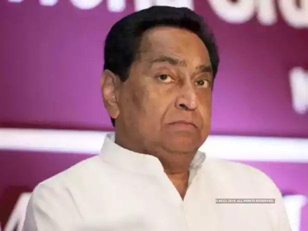Why is the threat to the Kamal Nath government when the election results come?