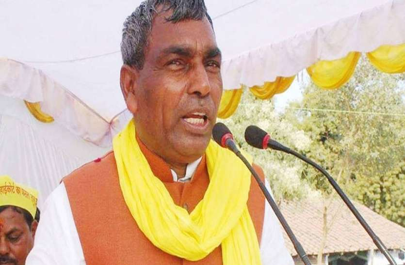 Om Prakash Rajbhar said that next PM will be Mayawati