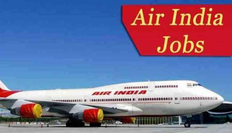 एयर इंडिया में 1280 पदों पर निकली भर्ती करें आवेदन