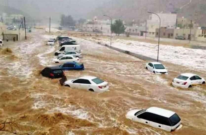 महाराष्ट्र में भारी बारिश के बाद 6 लोगों की मौत 17 लापता