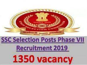 कर्मचारी चयन आयोग में 1350 पदों पर निकली बहाली करें आवेदन