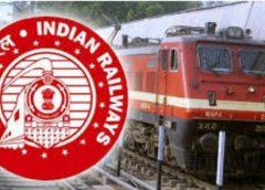 रेलवे बोर्ड का निर्णय:- ट्रेनों में पेंट्रीकार की सुविधा खत्म, ऐसे मिलेगा खाना