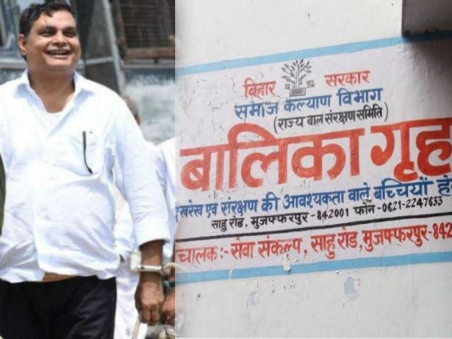 मुजफ्फरपुर महापाप के मुख्य आरोपी ब्रजेश ठाकुर की करोड़ों की संपत्ति जब्त