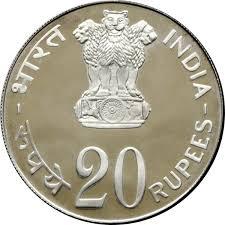 जल्द आपके हाथ में होगा 20 रुपये का सिक्का