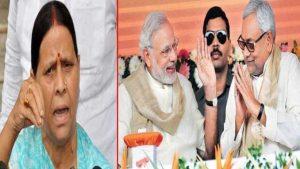 Rabri's attack, 'Modi is coming to Bihar and spreading linguistic terror'