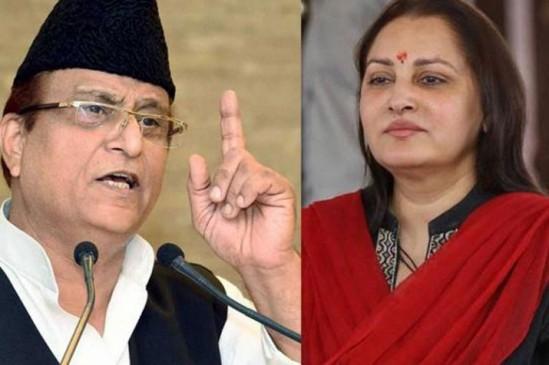 जया प्रदा पर आजम खान ने दिया विवादित बयान