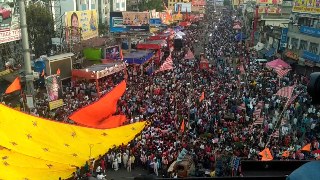 रामनवमी पर रांची में निकली शोभायात्रा