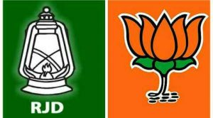 Saran Lok Sabha seat: Will the BJP repeat the magic of victory or RJD?