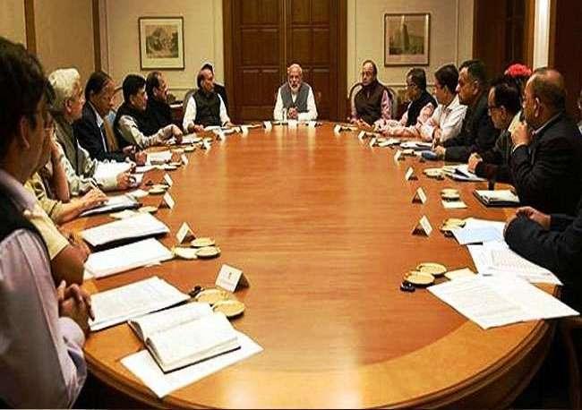 नतीजों से पहले केंद्रीय कैबिनेट की अहम बैठक
