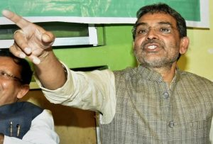 Upendra Kushwaha threatens to get robbed in the result, then he will die