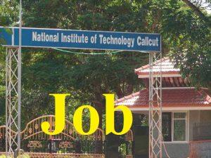 NIT Calicut में रिसर्च सहायक के पदों पर वैकेंसी जल्द करें आवेदन