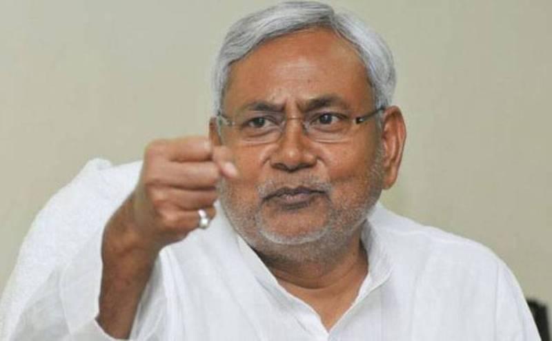 BJP नेता ने सीएम नीतीश पर लगाया बड़ा आरोप