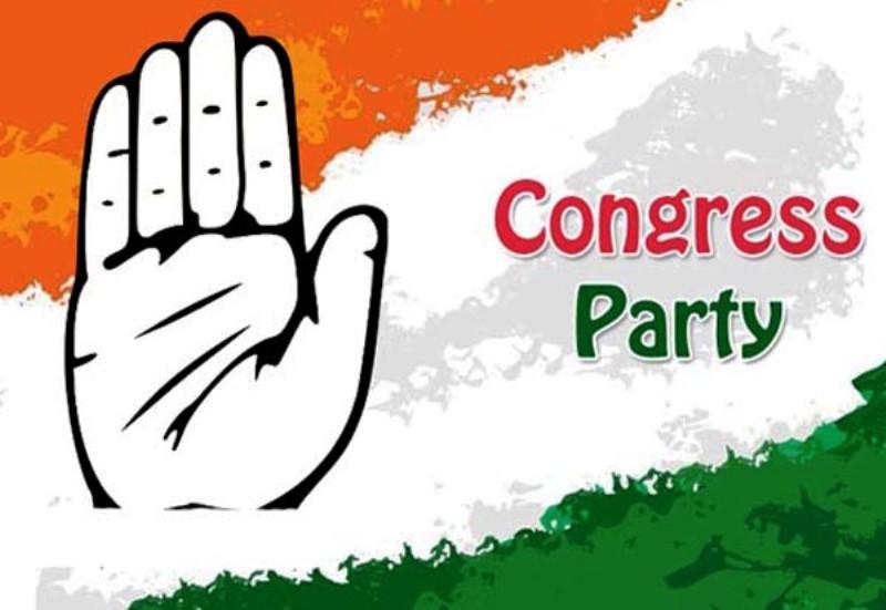 संसद सत्र से पहले कांग्रेस करेगी मंथन