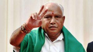 येदियुरप्पा की चौथी बार मुख्यमंत्री पद की शपथ