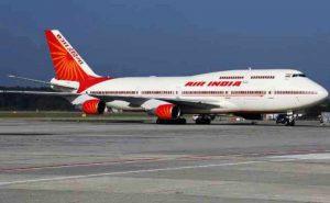 एयर इंडिया के पास सैलरी का भी पैसा नहीं