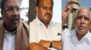 कर्नाटक में सिर्फ कांग्रेस रही है भाग्यशाली