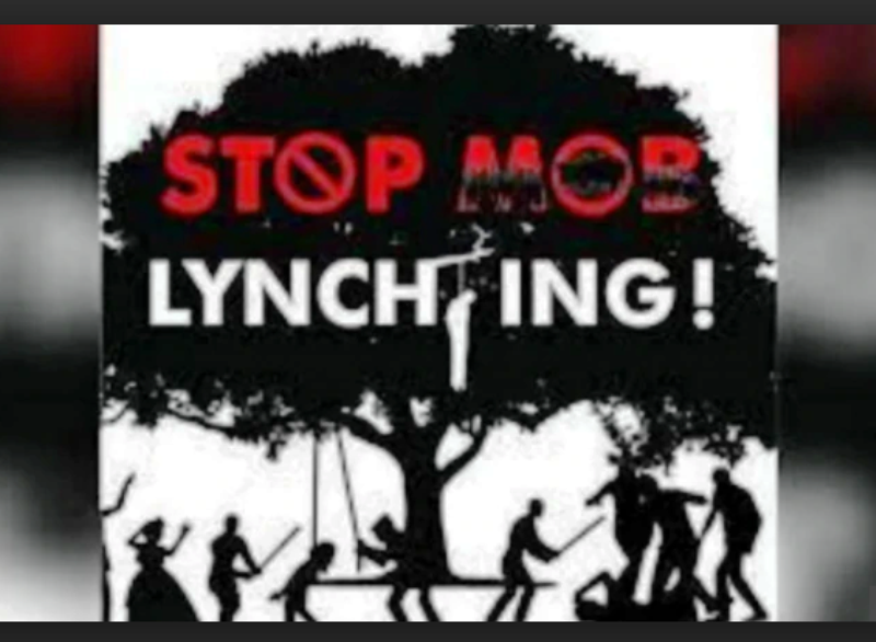 बिहार में मॉब लिंचिंग 1 की मौत