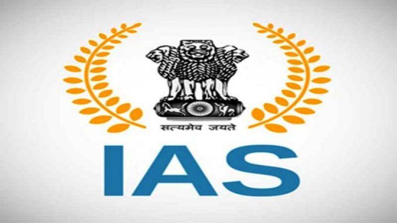 बिहार में 8 IAS अफसरों का तबादला